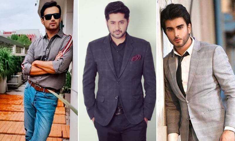 Pakistani male Celebrities Life Style and Real Ages